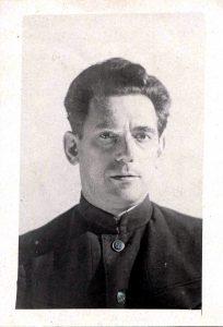 Leib Averbukh. Leningrad. Year 1945.