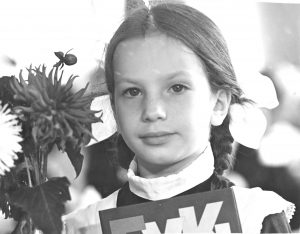 Emily Shklyanoy. Kiev. Year 1975.