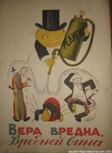 "Soviet Poster of 1933: ""Religion is harmful even more than alcohol"". (Photo from http://rusbio.livejournal.com/138635.html)."