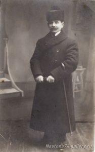 Semyon (Simcha) Gnoyensky.