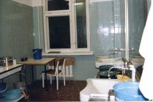 Kiev. Maternity ward. Year 1997.