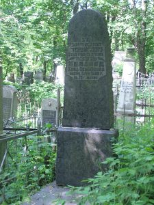 Kiev. Grave site of Khanah Melamed, nee Averbukh on the Kurenevskoye cemetery. Year 2007-2011.