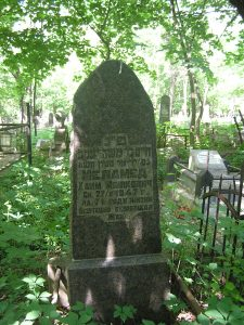 Kiev. Grave site of Khaim Melamed, husband of Khanah Melamed, nee Averbukh on the Kurenevskoye cemetery. Year 2007-2011.