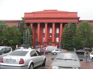 Kiev State University. Year 2007-2011.