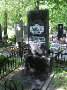 Kiev. Grave site of Tsiporah Gnoyensky, nee Averbukh on the Berkovtsy cemetery. Year 2007-2011.