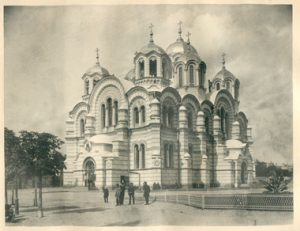 St. Vladimir Cathedral. Kiev. Saint Vladimir Cathedral. Kiev. Beginning of the 20th century. (Photo from https://ru.wikipedia wiki Владимирский_собор_(Киев)