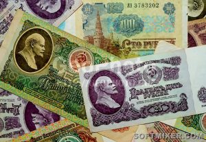 Soviet currency. (Photo from ussrlife.blogspot.com of www.softmixer.com).