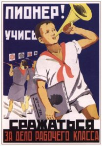 "Soviet Poster of 1930: ""Pioneer, Learn To Fight For the Working Class"" by Lebedev and N. Krasilnikov. Years on the boy's book are of Lenin's life. (Photo from http://vakin.livejournal.com/898179.html and http://cheger.livejournal.com/165056.html)."