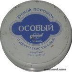 Toothpowder with bicarbonate. (Photo from www.savok.name).