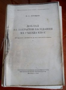 Samizdat publication of Khrushchev's speech at the 20th Party Congress in 1956 where Stalin's cult of personality was exposed. The meeting was closed to the public. Photo from: https://samizdatcollections.library.utoronto.ca/content/timeline-rights-activism-soviet-union