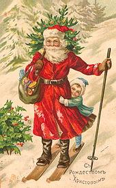 Ded Moroz (Grandpa Frost), the Russian equivalent of Santa Claus, and his granddaughter Snegurochka (Snow Maiden) on a pre-revolutionary postcard. Photo from: https://ru.wikipedia.org/wiki/Дед_Мороз