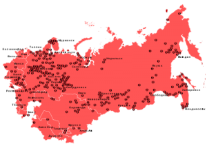 A map of the Gulag camps, which existed between 1923 and 1961, based on data from Memorial, a human rights group. Some of these camps operated only for a part of the Gulag's existence. Photo from: https://en.wikipedia.org/wiki/Gulag