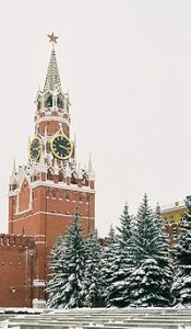 Kremlin Wall. Photo from: https://en.wikipedia.org/wiki/Moscow_Kremlin_Wall