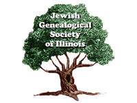Jewish Genealogical Society of Illinois Logo